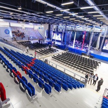 Az új UFM Aréna Mosonmagyaróváron 2017. február 17-én, az átadás napján. MTI Fotó: Krizsán Csaba
