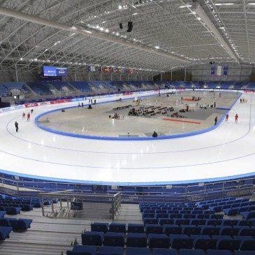 A 2018-as pjongcsangi téli olimpia rövidpályás gyorskorcsolya és műkorcsolya versenyei helyszínéül szolgáló újonnan megépült, 12 ezer férőhelyes stadion, a Gangneung Ice Arena a gangneungi olimpiai faluban 2017. február 9-én, a nemzetközi torna kezdete előtt egy évvel. (Fotó: MTI/AP/Ahn Jang Dzsun)